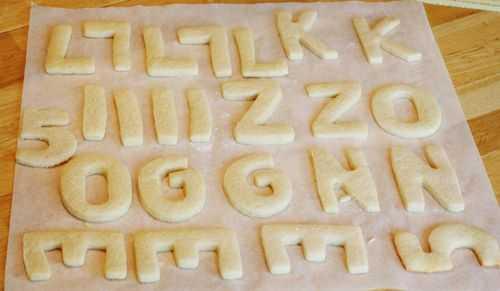 IMG_6982.cookies