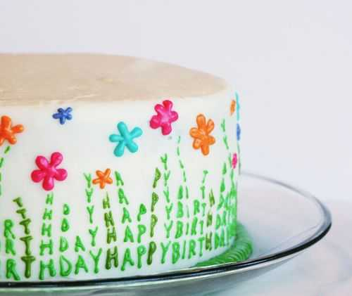 IMG_5106.cake