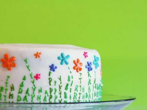 IMG_5121.cake