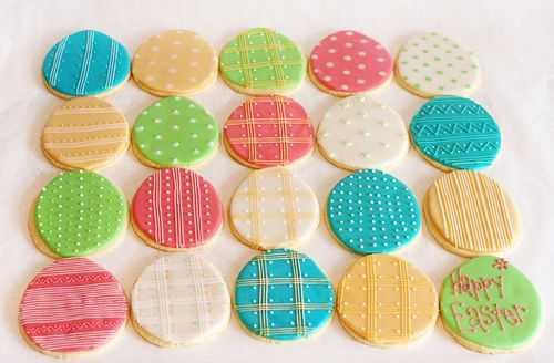 IMG_0873.cookies