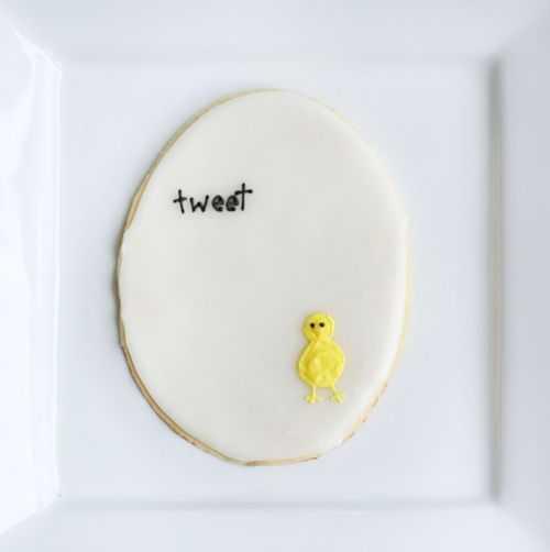 IMG_0738.cookies